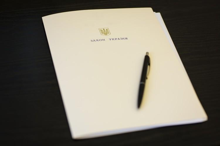 Порошенко підписав закон про аліменти