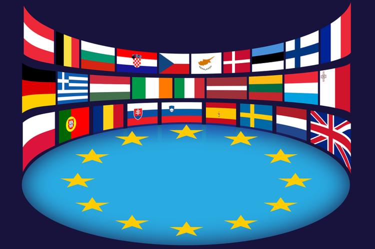 ЄС планує наступну хвилю розширення у2025 році