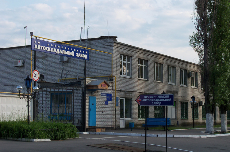Суд підтримав ліквідацію КрАСЗ за позовом Альфа-Банку