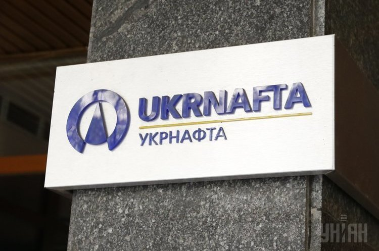 «Укрнафта»: ДФС протиправно нараховувала штраф до суми податкового боргу