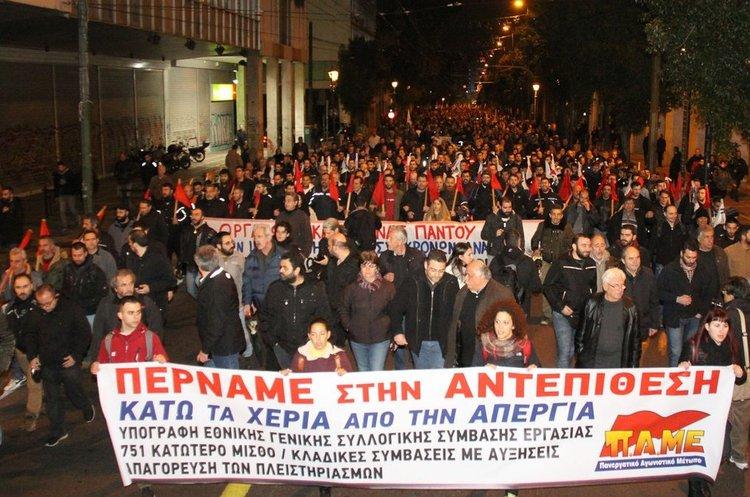 Парламент Греції прийняв пакет жорстких реформ, незважаючи на протести населення