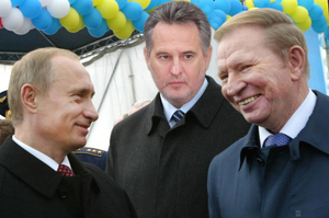 Газовий привіт з минулого: який зв'язок між НАК «Нафтогаз України» та італійською мафією