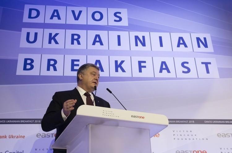 Порошенко відповів за Кабмін, що Україна встановить ціну на газ на вимогу МВФ