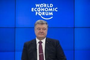 Порошенко впевнений, що Україна вступить в ЄС у 2021 році