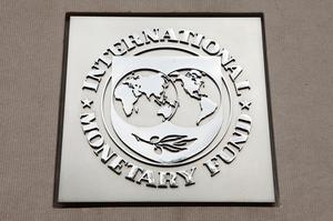 МВФ може відвідати Україну вже в лютому