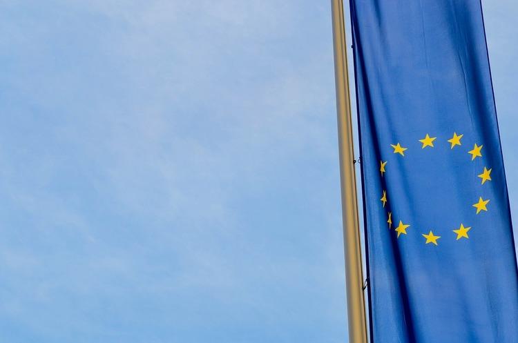 Україна покаже Єврокомісії перспективи ЗВТ на наступні 10 років