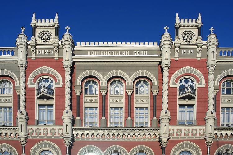Центробанк анулював ліцензії трьох фінустанов