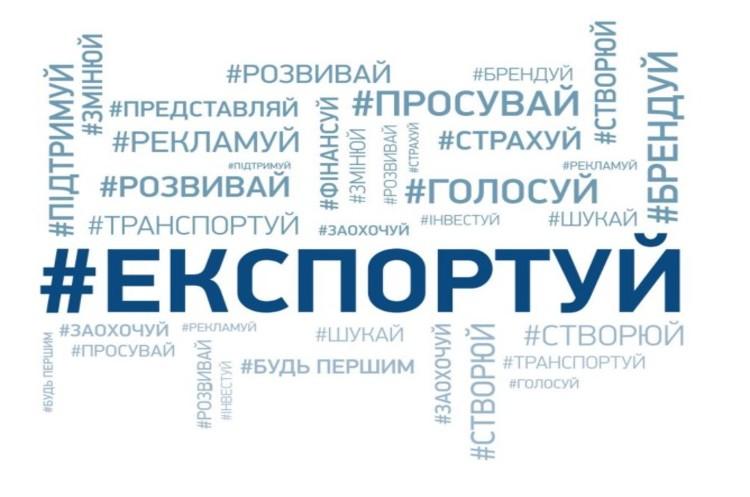 Україна відсьогодні – член Регіональної конвенції Пан-Євро-Мед
