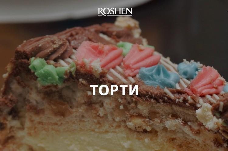 Roshen серйозно налаштований у справі захисту інтелектуальних прав на власні торти
