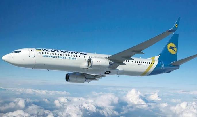 МАУ поповнила флот ще одним Boeing 737-800 NG