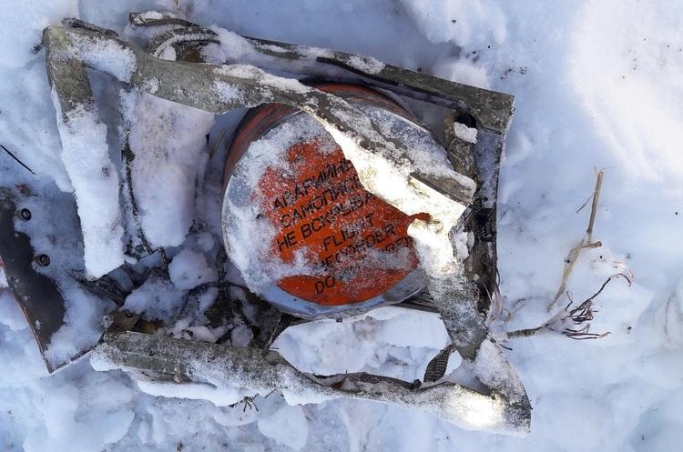 Україна візьме участь у розслідуванні катастрофи Ан-148 в Підмосков'ї