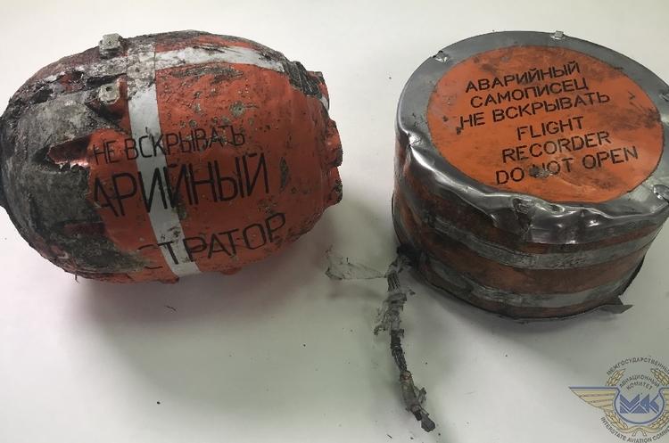 УРосії назвали попередню причину аварії літака Ан-148