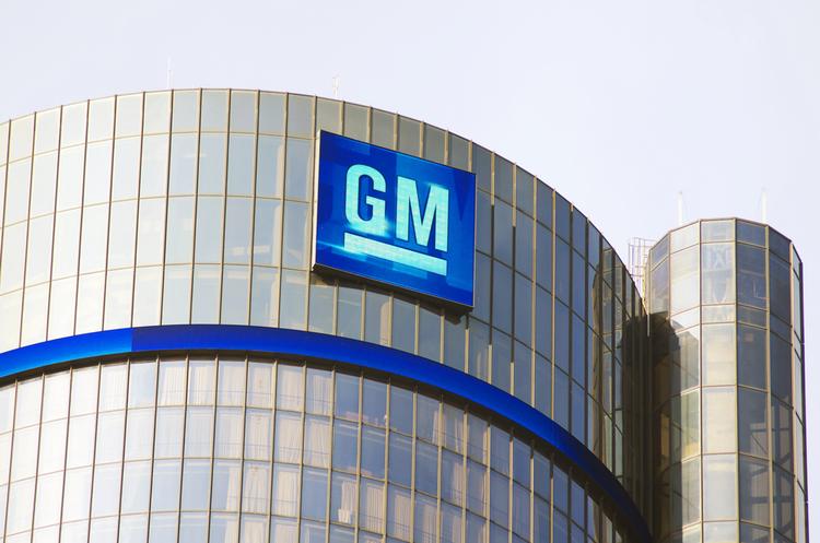 Працівники заводу GM у Південній Кореї вважають його закриття «смертним вироком» та готуються до протестів