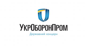 Порошенко звільнив гендиректора «Укроборонпрому»