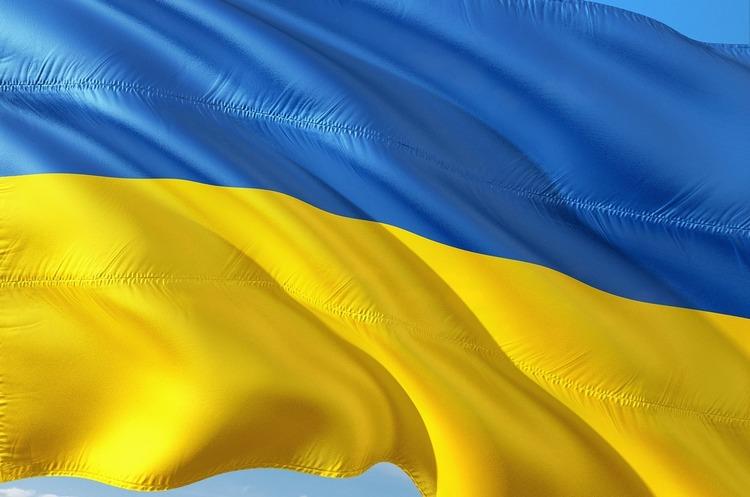 Україна посіла 5 місце серед країн з найгіршим рівнем економіки