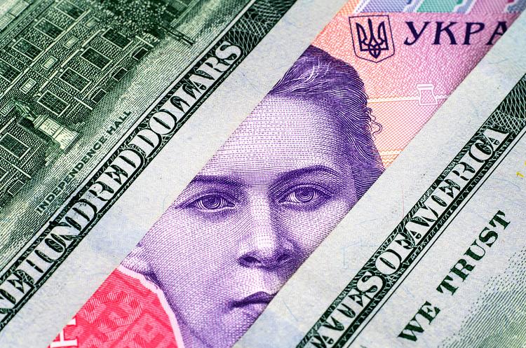 Курси валют на 15 лютого: гривня на міжбанку слабшає