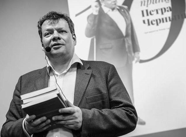 Президент «Київстару» став керівником євразійського регіону в провайдері VEON