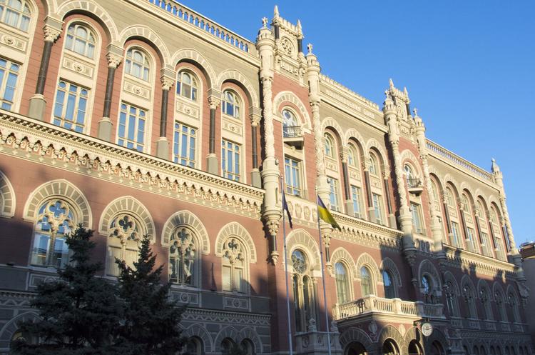 НБУ розширив можливості українських банків в отриманні «синтетичних» кредитів від нерезидентів