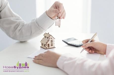 Де купити квартиру і як це зробити вигідно?