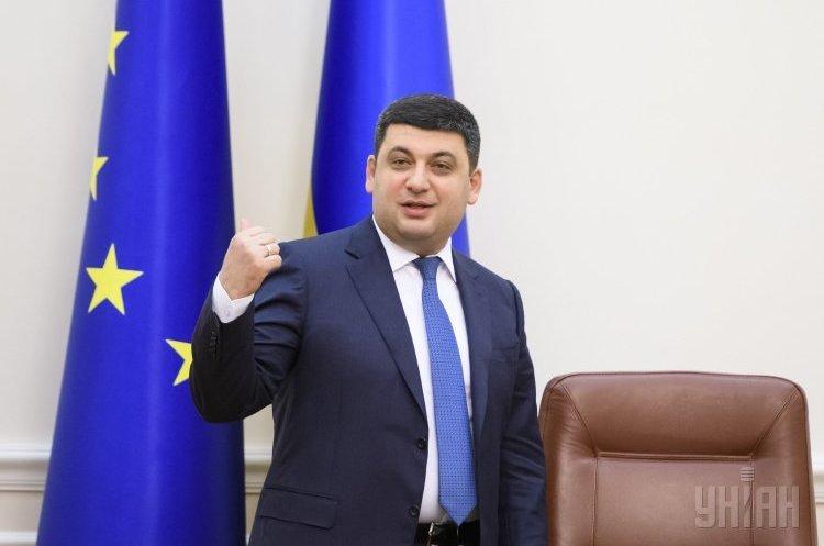 «Укрзалізниця» має з'єднати Київ з аеропортом Бориспіль до кінця року – Гройсман