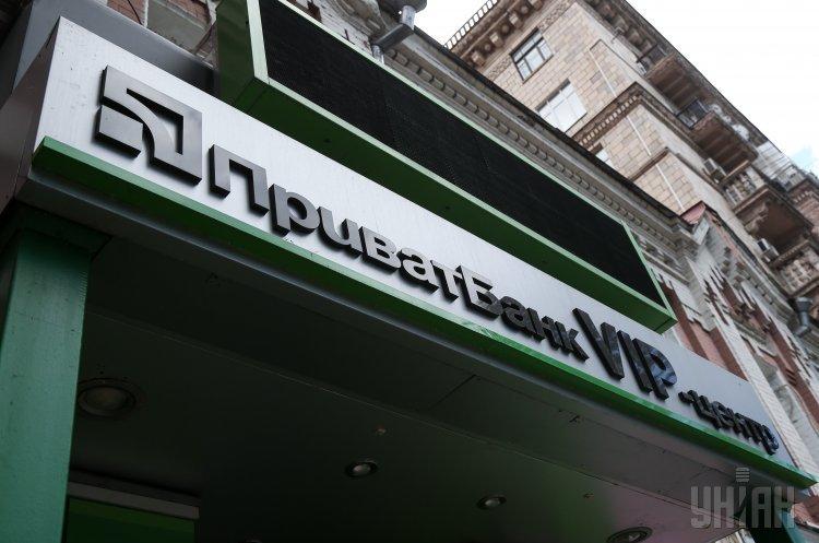 ПриватБанк попередив про появу в Україні масового фішингу даних клієнтів