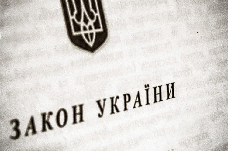 Порошенко підписав закон про деокупацію