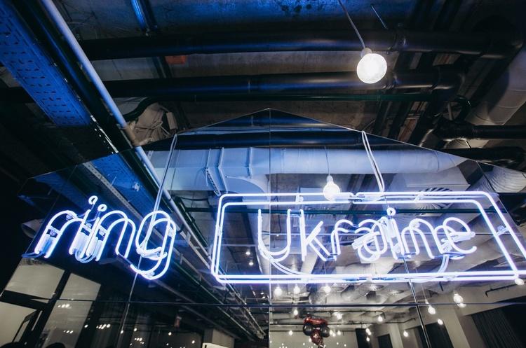Amazon купує стартап Ring, до якого залучені українські розробники за понад $1 млрд