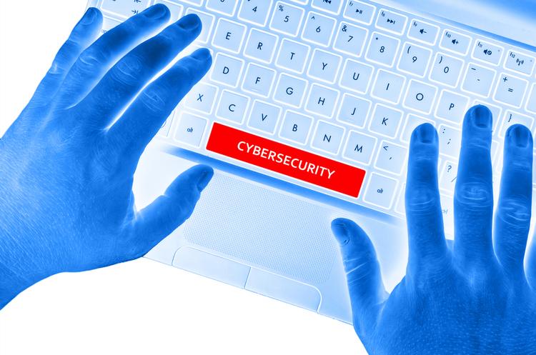 Відсьогодні набрало чинності положення НБУ про забезпечення інформаційної безпеки банків
