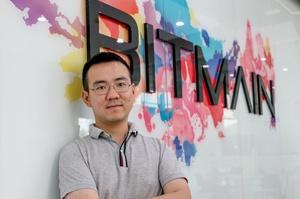 Тіньовий колос: як Bitmain виграв «гонку озброєнь» у Nvidia і AMD