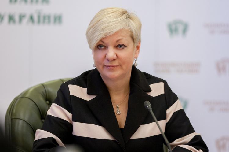 Проблема із звільненням голови НБУ в пакетному голосуванні – Гонтарева