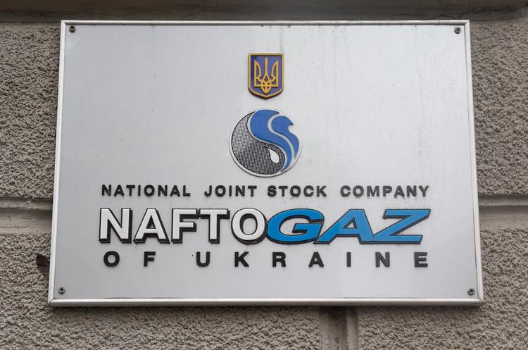 Голова МЗС: Україні є чим змусити «Газпром» виконати рішення арбітражу