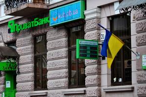 Чому приватизація держбанків вигідна українцям