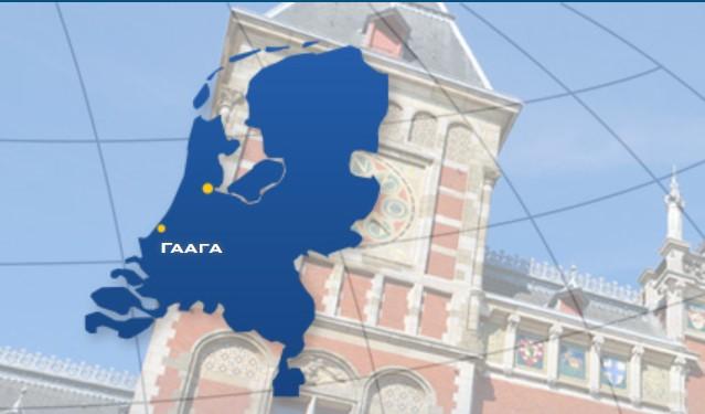 Україна та Нідерланди домовилися про уникнення подвійного оподаткування доходів фіз- та юрсіб