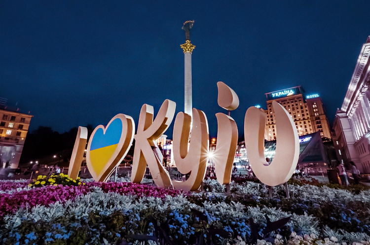 «Розумне» майбутнє: коли smart-технології змінять українську столицю
