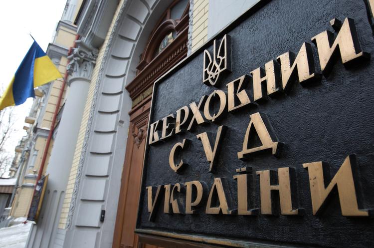 Банк «Хрещатик» ліквідували незаконно— Верховний Суд