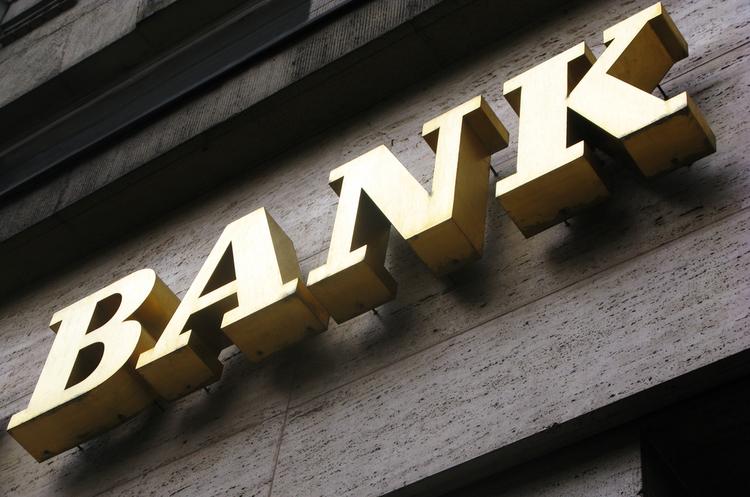 Світовий банк назвав економічну модель України «кумівським капіталізмом»