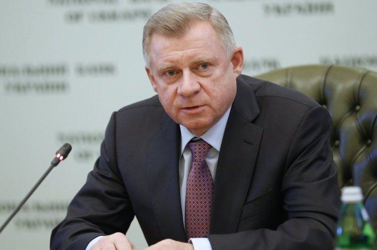 Верховна Рада звільнила Гонтареву з посади голови НБУ та призначила Якова Смолія
