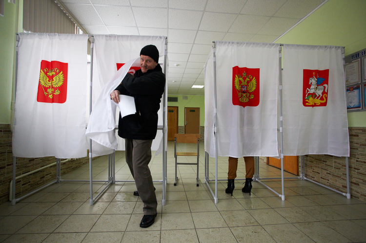 У Росії проходять вибори президента: що відомо на сьогодні