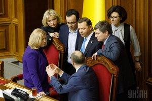 Відлига з пізнім стартом: які значущі законопроекти парламент так і не спромігся розглянути
