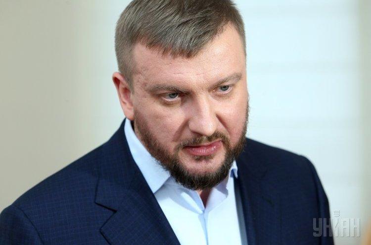 Міністр юстиції Петренко задекларував доходи за 2017 рік – 4,3 млн грн