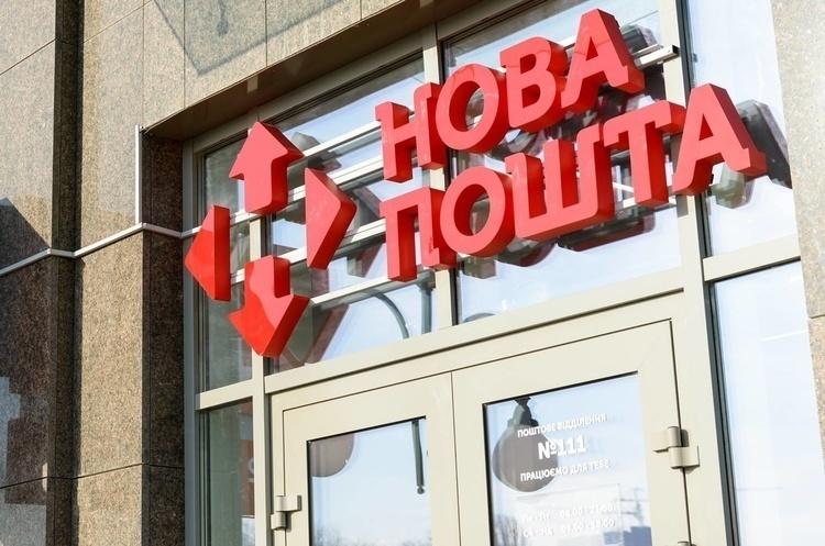 «Нова пошта» оскаржить вилучення готівки в її офісі під час обшуків у ГПУ