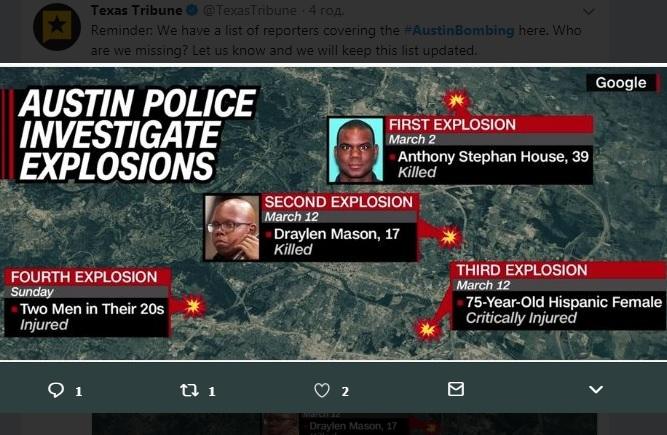 Уштаті Техас пролунав вибух: є постраждалі