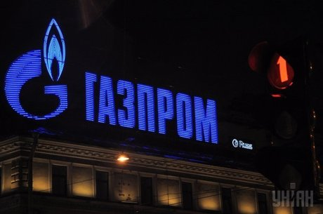 Україна стягнула понад 100 млн грн з «Газпрому» до бюджету