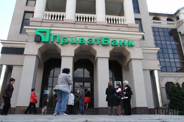 Нацбанк визначив ПриватБанк, Укрексімбанк та Ощадбанк системно важливими на 2018 рік