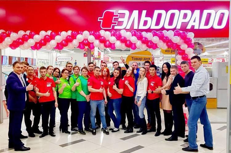 «М.Видео» купує «Ельдорадо» за 45,5 млрд рублів