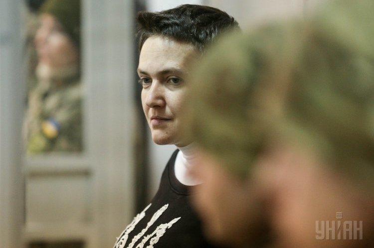 Суд прийняв рішення щодо Савченко