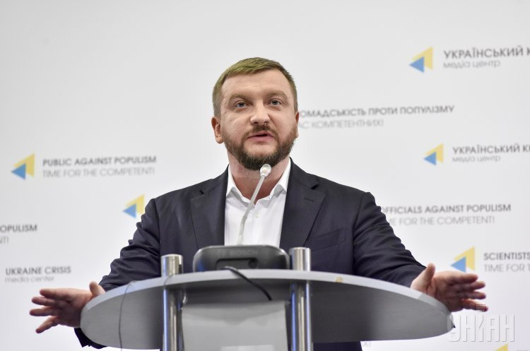 Для «Газпрому» буде сюрпризом план України зі стягнення боргу,— Мін'юст