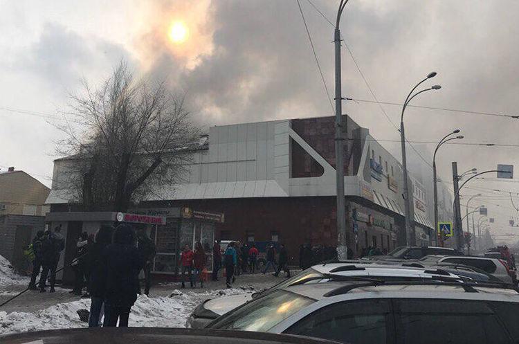 Пожежа вКемерово: двері були заблоковані, охоронець вимкнув сигналізацію