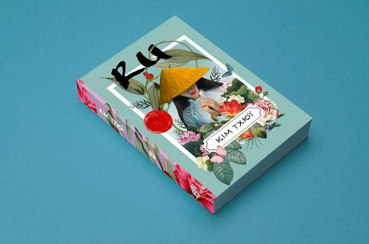 Книга місяця: що може розповісти про в'єтнамську війну роман Кім Тхюї «Ru»