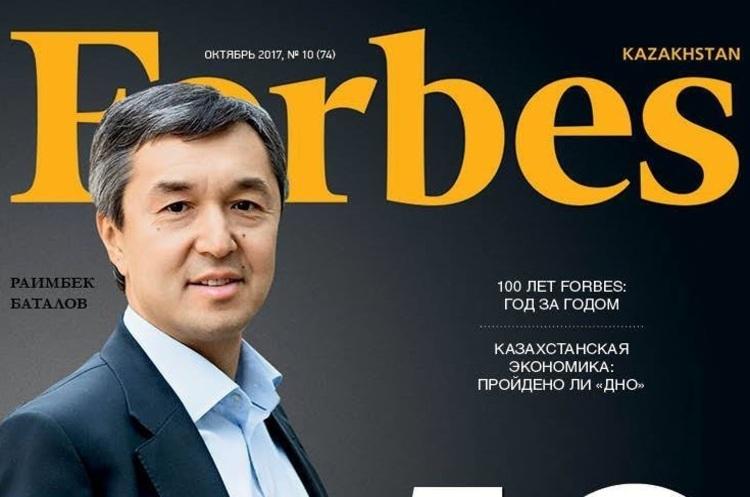 У «Forbes Казахстан» проводять обшуки, редактора вивезли в невідомому напрямку